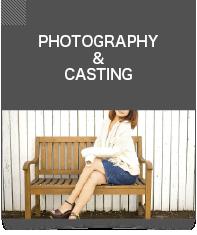 写真撮影とモデル手配
